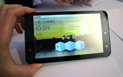 ZTE  Light2 Android tablet _1