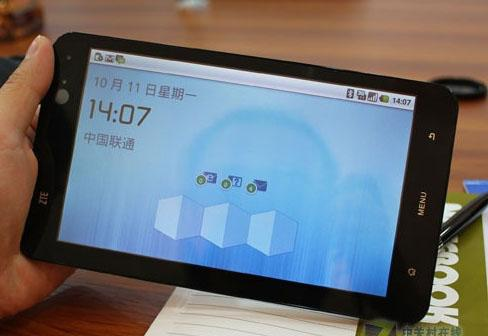 ZTE Light2 Android tablet _4