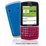 Samsung Replenish _2