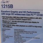 ASUS Eee PC 1215B_3