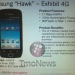 Samsung Exhibit 4G _2