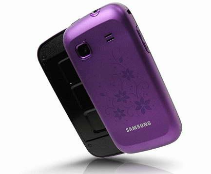 Samsung Trender _4
