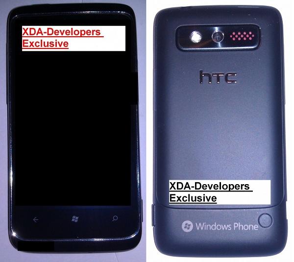 HTC Mazaa _1