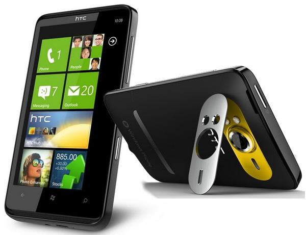 HTC Omega _1