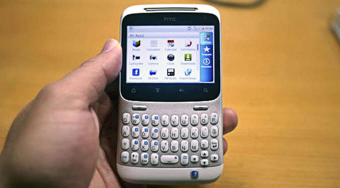 HTC Status _1
