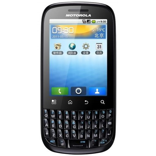 Motorola Fire XT316_1