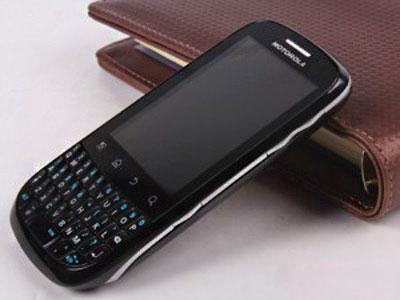 Motorola Fire XT316_4