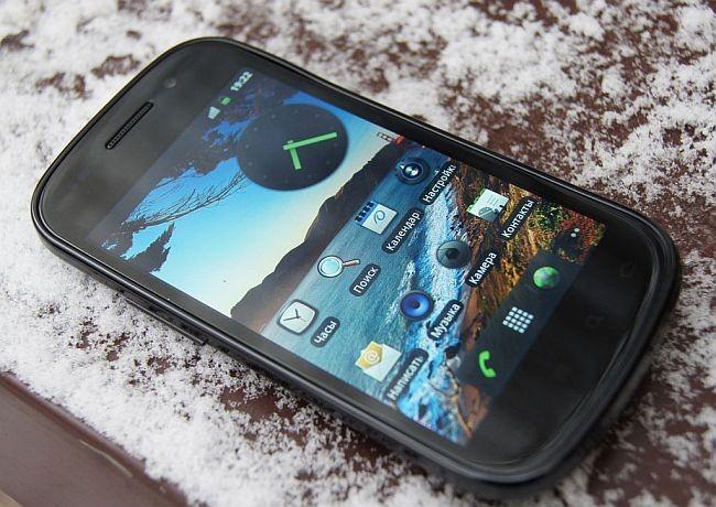 Google Nexus S_1