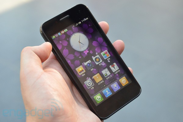 Xiaomi Phone_1