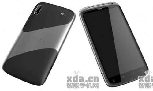 HTC Evo 3D_4