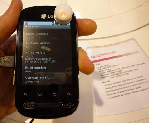 LG Optimus Me P350_4